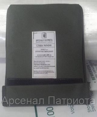 Боковая бронепластина облегченная, 4 класс, 1,5 кг, 200х200 мм
