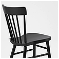 Стол и 6 стульев SKOGSTA / NORRARYD, фото 4