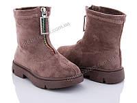Ботинки детские Эльффей B19-95 brown (26-30) - купить оптом на 7км в одессе