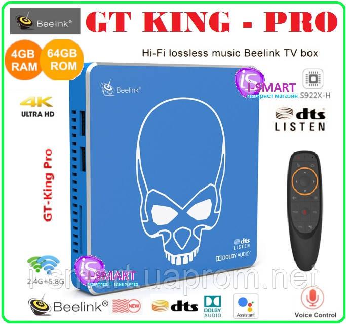 Beelink GT King PRO Android TV BOX 4gb DDR4 64gb +ANDROID 9 прошивка НАСТРОЙКИ I-SMART