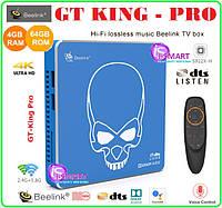 Beelink GT King PRO Android TV BOX 4gb DDR4 64gb +ANDROID 9 прошивка НАСТРОЙКИ I-SMART, фото 1