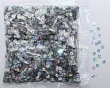 Пайетки круглые с отверстием. Цвет - серебро голограмма, Ø - 3мм, уп/20 грамм. №105, фото 2