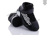 Кроссовки детские Эльффей M19-802 black (26-30) - купить оптом на 7км в одессе