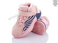 Кроссовки детские Эльффей M19-802 pink (26-30) - купить оптом на 7км в одессе