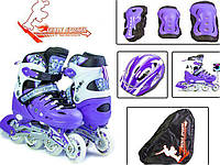 Комплект детских Раздвижных Роликов 34-37 Scale Sport - Детские ролики фиолетовые