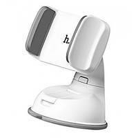 Автомобильный держатель для телефона с присоской Hoco CA5 серый, фото 1