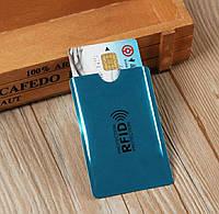 Чехол для защиты RFID банковских карт.