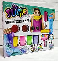 Дитячий набір 2 в 1 Mix Slime 8221, слайм, наповнювач, кінетичний пісок, формочки, трубочки, фото 1