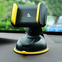 Автомобильный держатель для телефона с присоской Hoco CA5 черно-желтый, фото 1