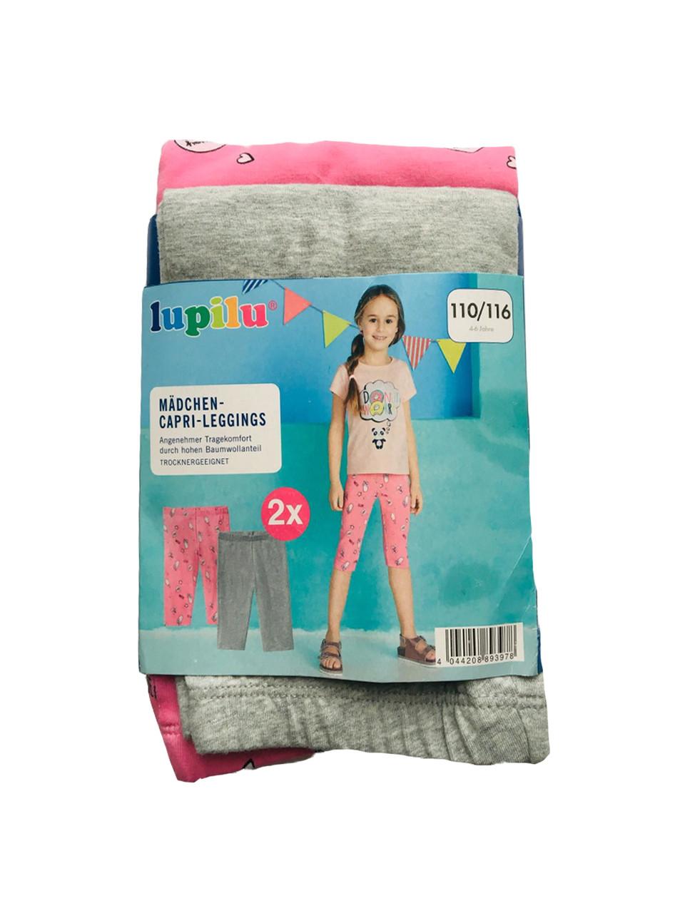 Капри детские для девочки 2 шт. Lupilu 86/92 1-2 года