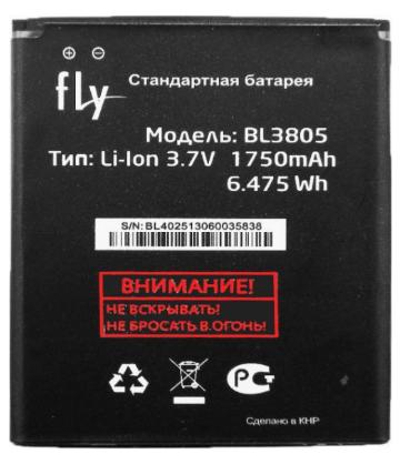 Акумулятор (Батарея) для Fly IQ4404 Spark BL3805 (1750 mAh), фото 2