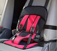 Детское авто кресло MULTIFUNCTION CAR CUSHION ОПТ