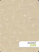 Недорогие ткани для штор на кухню