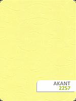 Ткань для рулонных штор Акант 2257