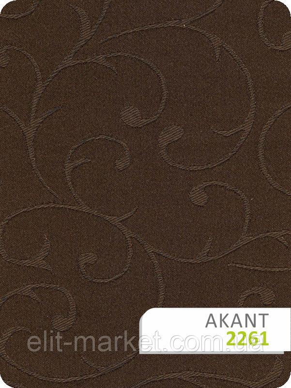 Ткань для рулонных штор Акант 2261