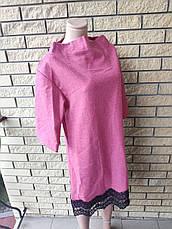 Платье женское с кружевной отделкой высокого качества брендовое ENVYME, Украина (ARBER), фото 2