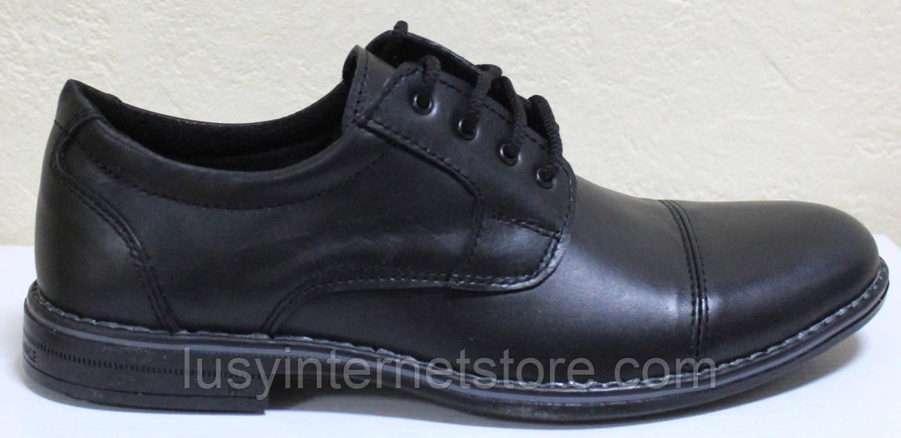 Мужские классические кожаные черные туфли на шнурках от производителя модель АМТ40КШ