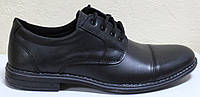 Мужские классические кожаные черные туфли на шнурках от производителя модель АМТ40КШ, фото 1