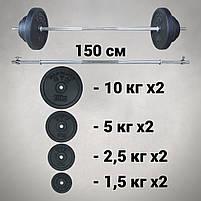 Штанга 1,5 м | 45 кг, фото 2