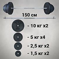 Штанга 1,5 м   55 кг, фото 2