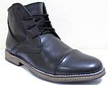 Зимние мужские ботинки кожаные на шнурках и молнии от производителя модель АМ040, фото 2