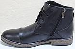 Зимние мужские ботинки кожаные на шнурках и молнии от производителя модель АМ040, фото 3