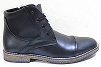 Зимние мужские ботинки кожаные на шнурках и молнии от производителя модель АМ040, фото 1