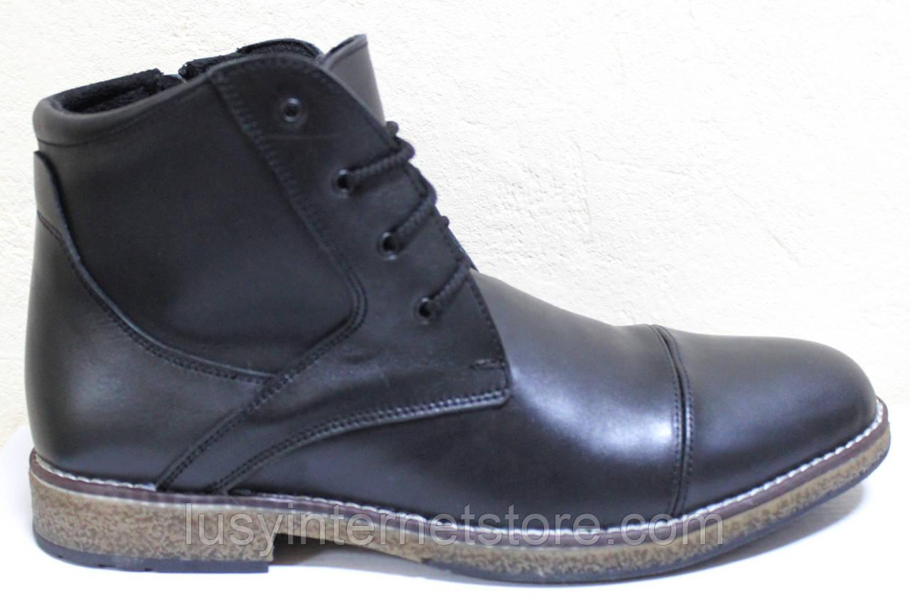 Зимние мужские ботинки кожаные на шнурках и молнии от производителя модель АМ040