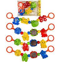 Погремушка на коляску 39003/3308 4 вида, в кульке 18-25 см