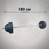 Штанга 1,8 м | 78 кг, фото 2