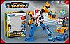 Робот-трансформер Tobot Tritan Mini Champion Тобот Тритан Чемпион  529, фото 2