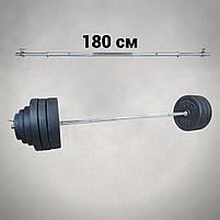 Штанга 1,8 м | 98 кг, фото 2