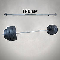 Штанга 1,8 м | 105 кг, фото 2