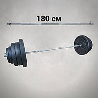 Штанга 1,8 м | 115 кг, фото 2