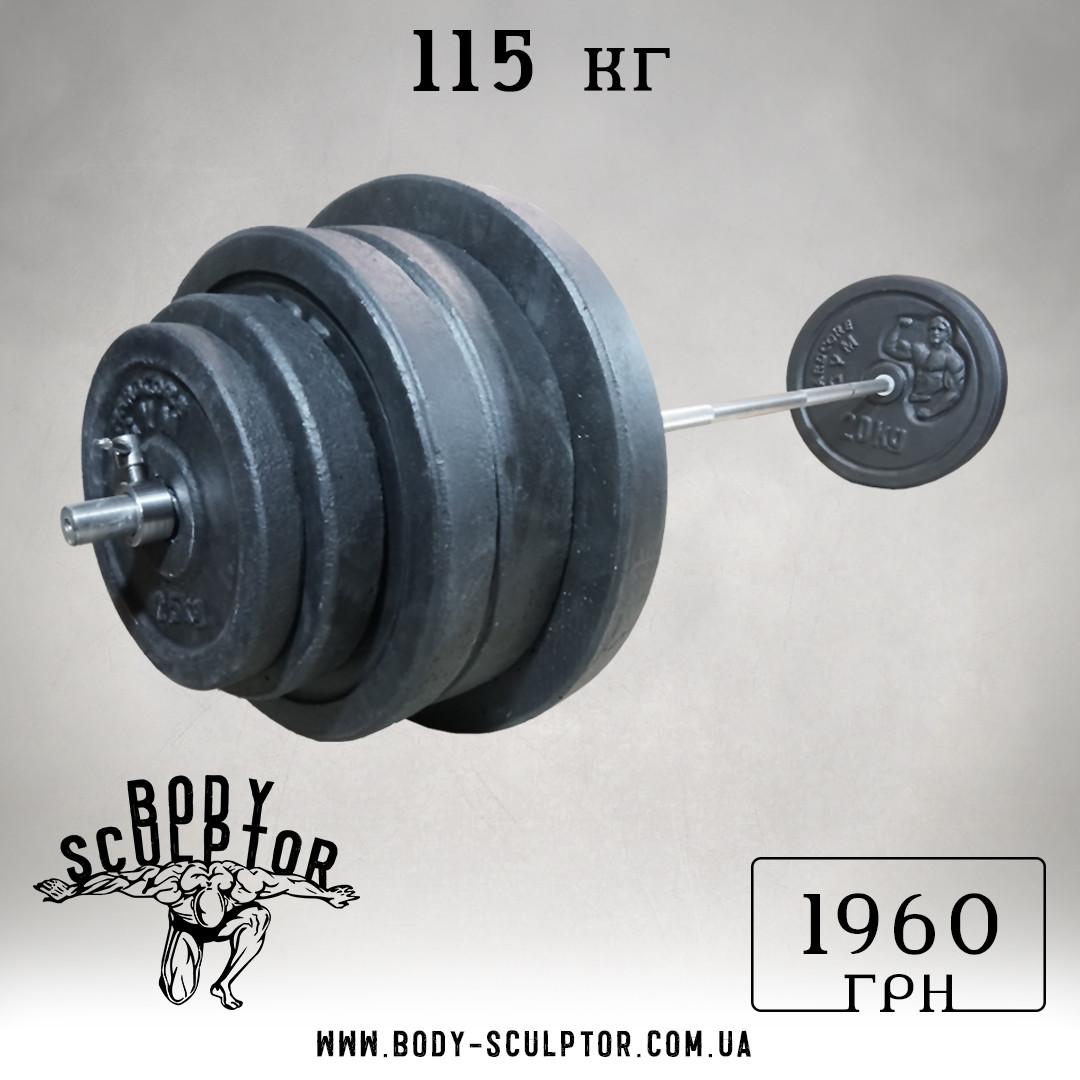 Штанга 1,8 м | 115 кг
