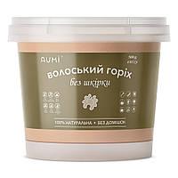 Паста из грецкого ореха очищенного от шкурки кремовая, 500г, 100% натуральная, всегда свежая, Украина