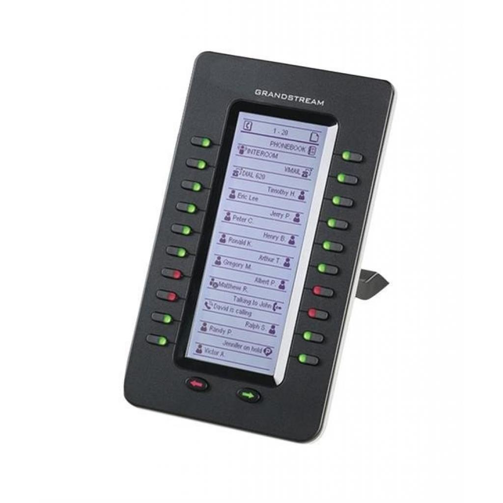 Системная консоль Grandstream GXP2200-EXT