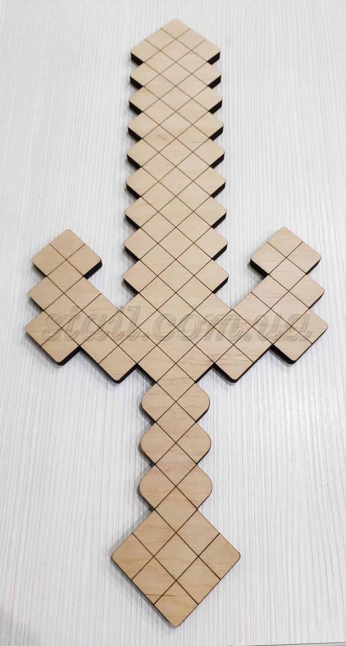 Меч бога - розмальовка Minecraft (меч бога - раскраска ...