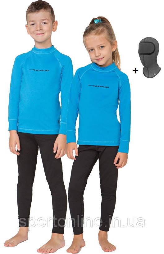 Детский спортивный термокомплект Rough Radical Double с балаклавой, голубой с черным 28 (104-110)