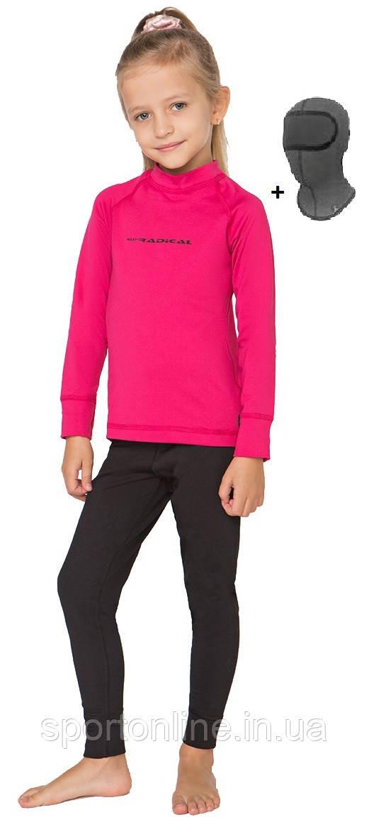Детский спортивный комплект термобелья Rough Radical Double +балаклава, розовый с черным 28 (104-110)