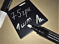 Меловой маркер белый на водной основе
