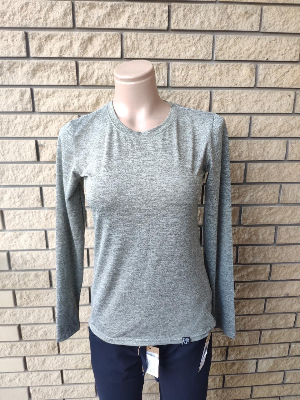 Кофта, футболка с длинным рукавом женская трикотажная высокого качества брендовая ENVYME, Украина(ARBER)
