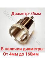 Коронка алмазная 35 мм по плитке и стеклу, ZHWEI