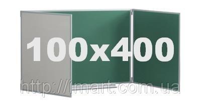 Доска комбинированная мел и маркер 100х400 см в алюминиевой раме с 5 рабочими поверхностями