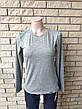Кофта, футболка с длинным рукавом женская трикотажная высокого качества брендовая ENVYME, Украина(ARBER), фото 4