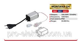 """MONTANA-D4"" Драйвер для гирлянды 16W 10-40M 100-240V IP67 (080-001-0001-010)"