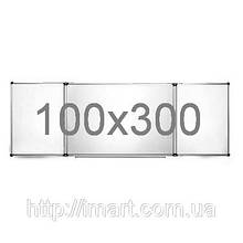 Доска магнитно-маркерная 100х300 см в алюминиевой раме с 5 рабочими поверхностями
