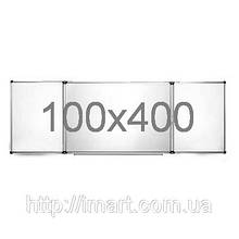 Доска магнитно-маркерная 100х400 см в алюминиевой раме с 5 рабочими поверхностями