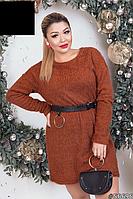 Платье -свитер женское стильное размеры: 48,50,52,54