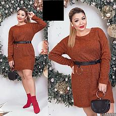 Платье -свитер женское стильное размеры: 48,50,52,54, фото 3